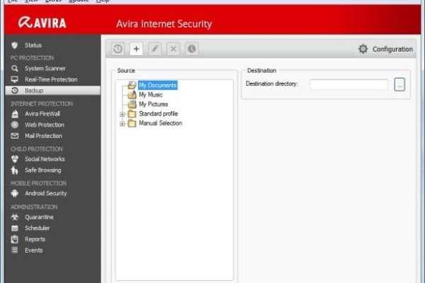 avira-internet-security-2013-03