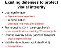 Visual integrity protection