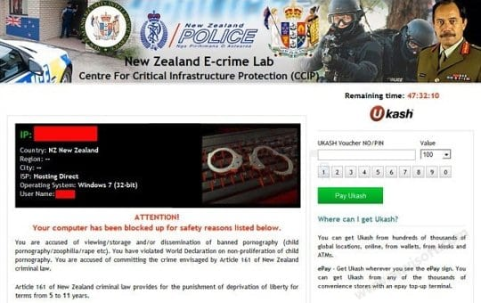 The New Zealand Police E-crime Lab block page screenshot
