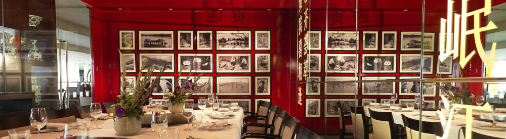 Min-Jiang-Private-Dining
