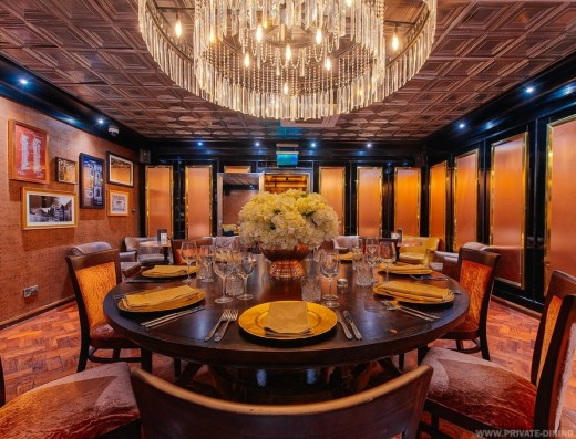 The Vault Dining Room