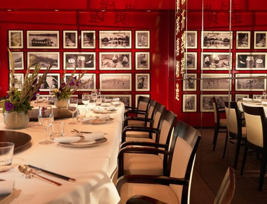 Chong Qing Private Dining Room London - 20 People