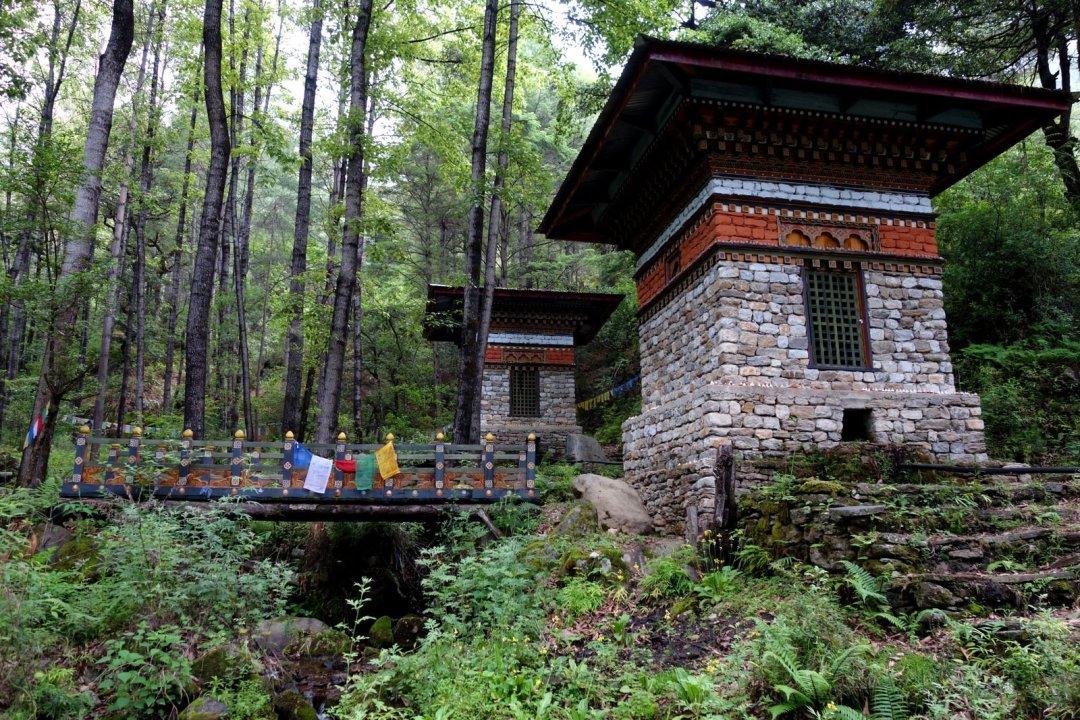 Bhutan FAQ