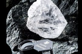 NEWEST EXPENSIVE DIAMOND OF THE WORLD