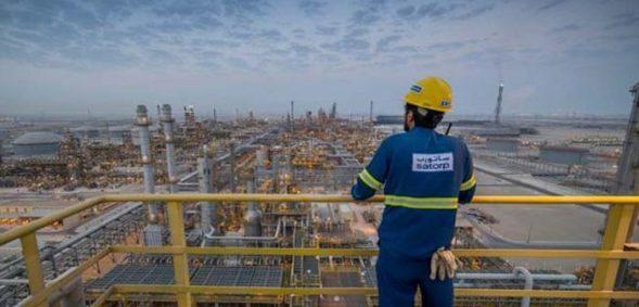 Prodaja Aramca Bi Mogla Postati Najveća Berzanska Privatizacija U Istoriji