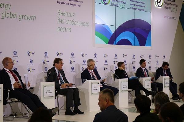 Ministar Šarović Govorio Na Najvećem Svjetskom Energetskom Forumu