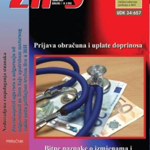 ZIPS Br. 1256