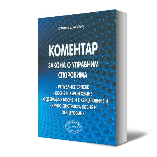 komentar-zakona-o-upravnim-sporovima-cirilica.jpg