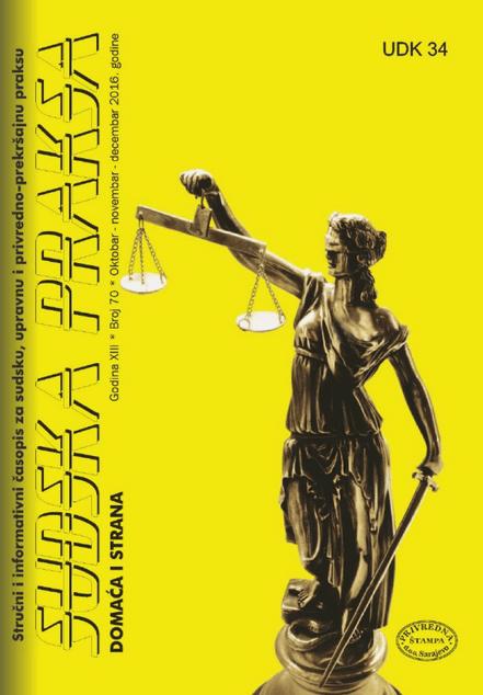 Sudska praksa broj 70