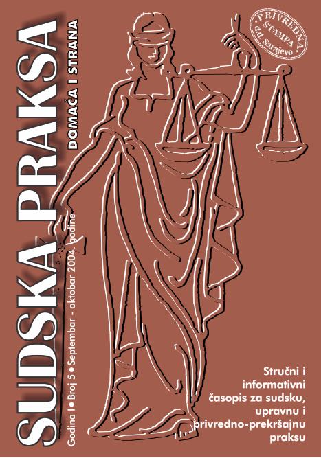 sudska praksa 05_001