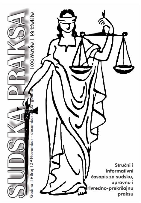 sudska praksa 12_001