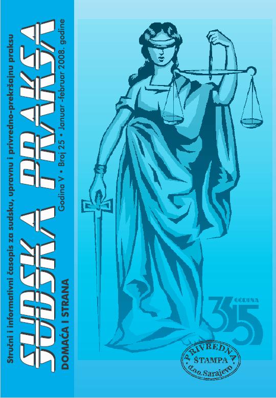 sudska praksa 25