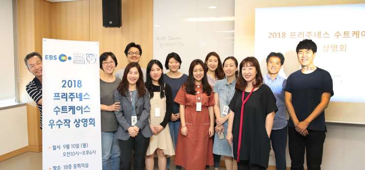 PRIX JEUNESSE Suitcase Inspires Producers in Korea