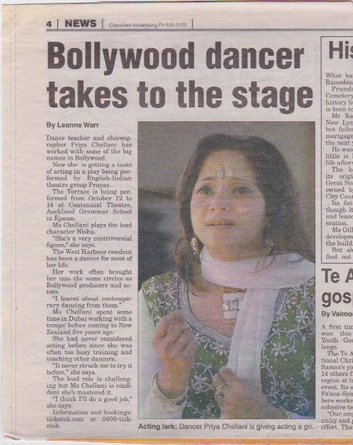 Priya Chellani International dance tutor