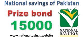 Draw # 80 Rs 15000 Prize Bond Held in Muzaffarabad