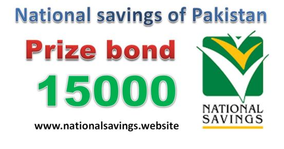 Rs 15000 Prize bond Draw No.75 Lahore Results Lists 03th July 2018