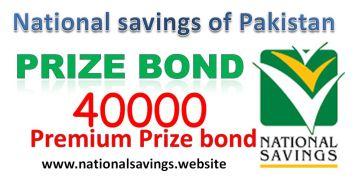 Rs 40000 Premium Prize Bond Draw No.05 Rawalpindi Results Lists 11th June 2018