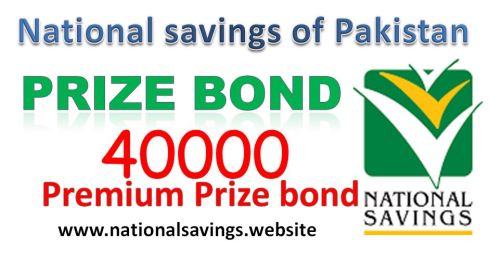 Rs 40000 Premium Prize bond Results Lists 12st March 2018 Draw No.04 Hyderabad