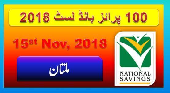 Rs 100 Prize bond Draw No.24 Multan Results Lists 15th November 2018