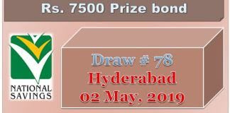 Rs 7500 Prize bond Draw No.78 Hyderabad Results Lists 02 May 2019