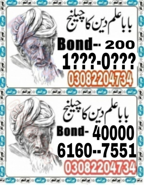 Sachal Khan Guess Papers