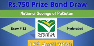 Rs 750 Prize bond Result 15 April 2020