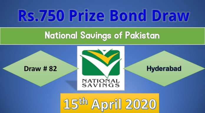 Rs 750 Prize bond Result 15 April 2020