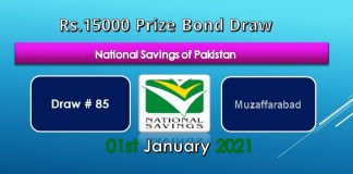 Prize bond 15000 Draw #85 Full List Result 15, January 2021