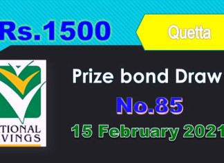 Rs. 1500 Prize bond List 15 February 2021 Draw 85