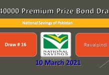 Rs. 40000 Premium Prize bond List 10 March 2021
