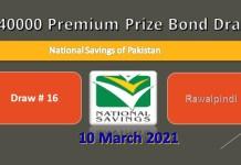 Rs. 40000 Premium Prize bond List 10 March 2021