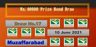 Rs. 40000 Premium Prize bond List 10 June 2021 Draw No.17 Muzaffarabad Results online