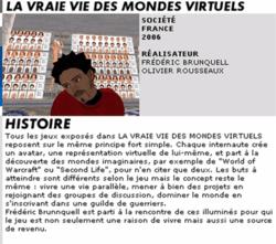 La_vraie_vie_des_mondes_virtuels