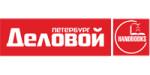 delovoy_peterburg