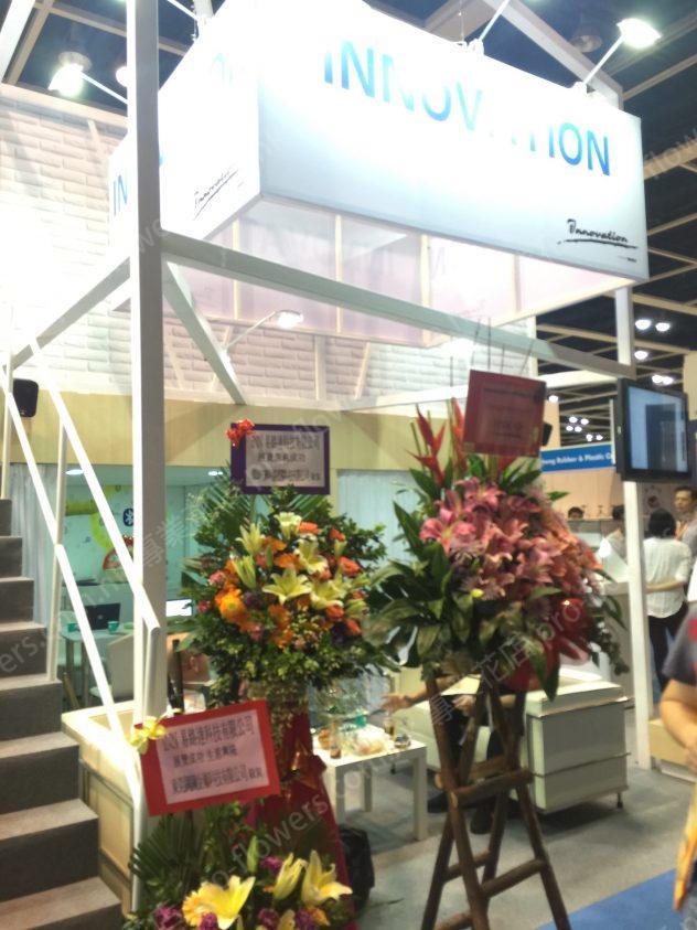 香港秋季電子產品展:致賀花牌 | 專業花店有限公司