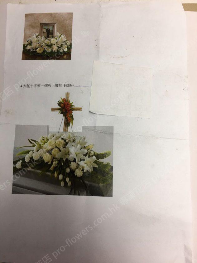 基督教的棺木花球和長枱花佈置:主懷安息禮 – 專業花店有限公司