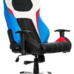 Lcs Gaming Chair Reclining Arm Test: Der Beste Stuhl Zum Zocken! - Pro Gamer Gear