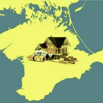 Материнский капитал в Крыму и Севастополе