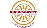 PRO-tour.by Туристическое агентство - партнеры - Дилижанс-тур