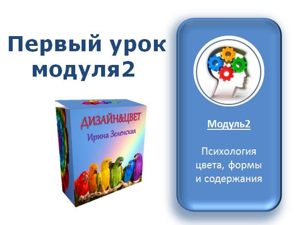 mir-cvetnogo-dizayna-oblozhki-microsoft-powerpoint-sbo