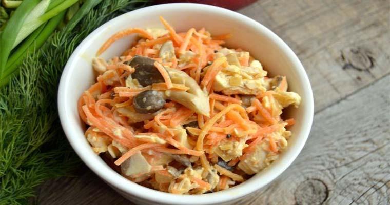 Салат с морковью по-корейски