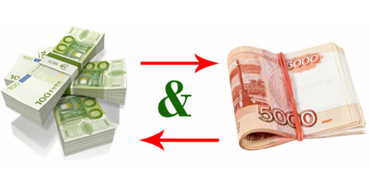 Что будет с евро в декабре 2019 года