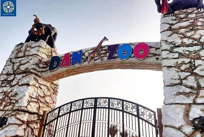 Bahria Town Karcahi Danzoo Pictures (1)