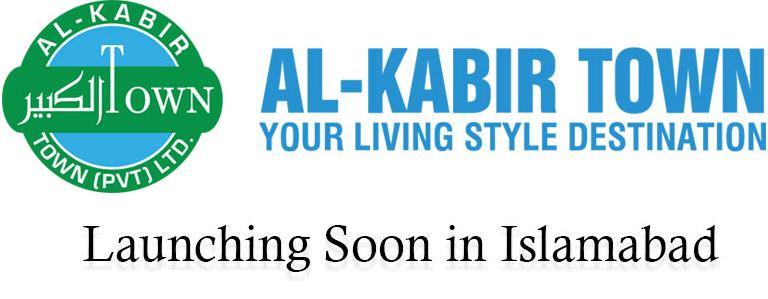 Al Kabir Town Islamabad Launching