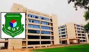 Bangladesh-University-of-Professionals