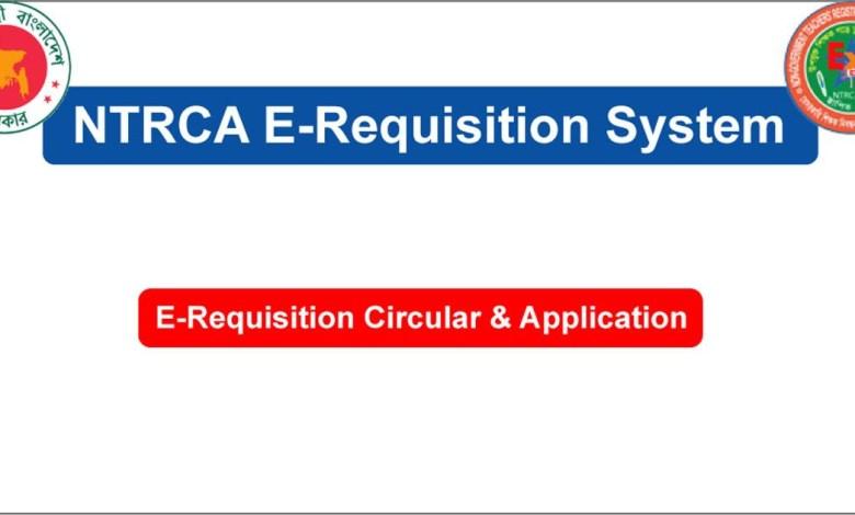 ntrca-e-application