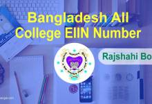 School-Eiin-Number-Rajshahi-Board