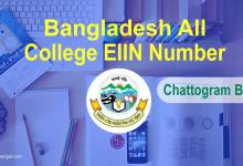 College Eiin Number Chattogram Board