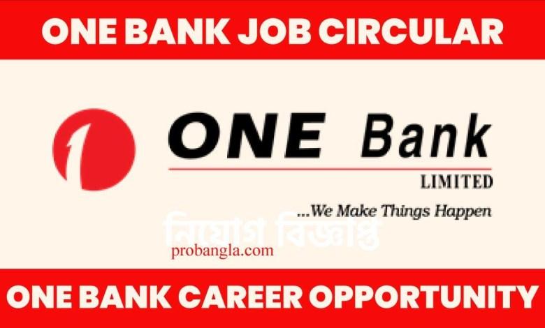 one bank career