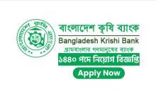 krishi bank job 2021